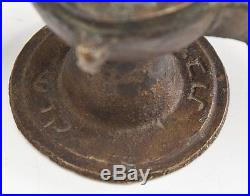 Islamic Bronze Khorasan Oil Lamp with Birds & Engraved Arabic Writings