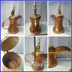 Islamic Dallah Oman Saudi Arabia coffee pot copper brass 45 x 40 c m