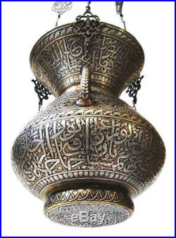 Islamic Mameluke style Silver and Inlaid Brass Copper mosque Lamp