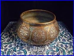 Islamic/ Middle Eastern, 26 cm SUPERB LARGE SILVER INLAID CAIROWARE BOWL 1932