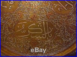 Islamic/ Middle Eastern, 55 cm GIANT ANTIQUE PERSIAN SILVER INLAID DAMASCUS TRAY
