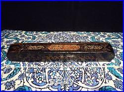 Islamic/ Middle Eastern, ANTIQUE QAJAR QALAMDAN PEN BOX 1850-1899 Reduced price