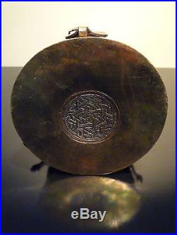 Islamic/ Middle Eastern, Antique Persian Silver Copper Inlaid Inkwell
