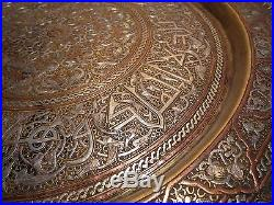 Islamic/ Middle Eastern, EXCEPTIONAL ANTIQUE PERSIAN DAMASCUS TRAY 34,5 cm