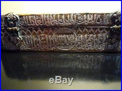 Islamic/ Middle Eastern, Important Antique Persian Mamluk Qalamdan Pen Box