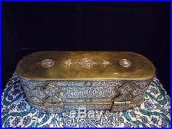 Islamic/ Middle Eastern, Large Heavy Ottoman Mamluk Qalamdan Pen box REDUCED