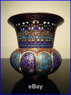 Islamic/Middle Eastern, Lovely antique Kashmiri enameled copper Vase 19th cent