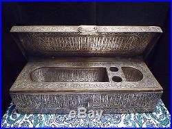Islamic/Middle Eastern, Magnificent Huge Mamluk Revival Qalamdan Scribe box 35cm