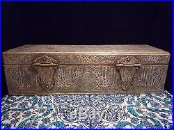 Islamic/Middle Eastern, Magnificent Important Mamluk Revival Qalamdan Penbox 40cm