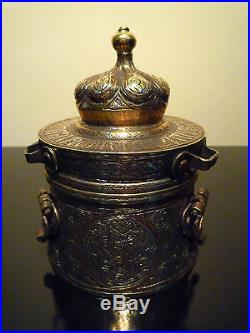 Islamic/ Middle Eastern, Oriental Khorasan Bronze Silver & Copper Inlaid Inkwell