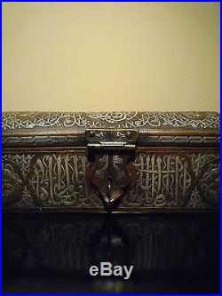 Islamic/ Middle Eastern, Oriental Rare Antique Mamluk Revival Qalamdan Pen Box