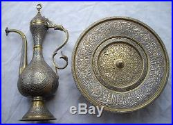 Islamic Middle Eastern Ottoman Cairo Ware Silver Mamluk Revival Damascus Arabic