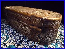 Islamic/ Middle Eastern, Rare Antique Huge & Heavy Mamluk Style Qalamdan Pen box