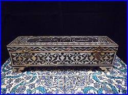 Islamic/ Middle Eastern, Rare Mother Of Pearl Qalamdan Pen Box 17C REDUCED