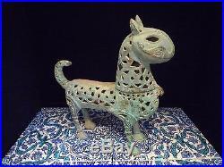Islamic/ Middle Eastern, Rare Persian Bronze feline form Incense Burner
