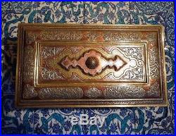 Islamic/Middle Eastern, STUNNING LARGE OTTOMAN CASKET- BRASS WITH GOLD SILVER MOP