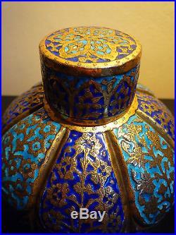 Islamic/Middle Eastern, Very fine antique Kashmiri enameled bras jar 19th cent