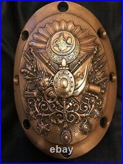 Islamic Ottoman Cannon Plaque