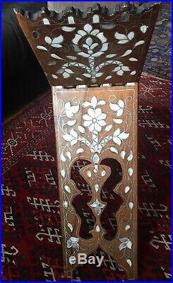 Islamic Ottoman Damascus Syrian Quran Koran Stand 19th century Turkey