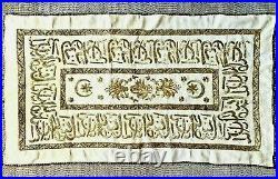 Islamic Ottoman Gold Metallic Thread On Cotton Embroidery