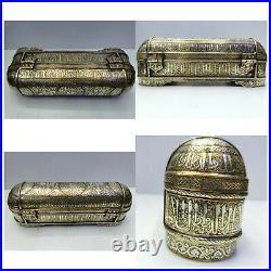Islamic Qalamdan Pen Box Silver Inlay Mamluk Cairoware Ottoman Persian Arabic