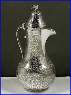 Islamic Silver Coffee Pot c1960 Signed Bird Finial