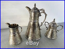 Islamic Solid Silver Tea Coffee Set Egyptian Arabic Calligraphy Dallah 900 Mark