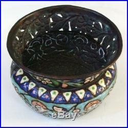 Islamic Syrian Enameled Copper Pot