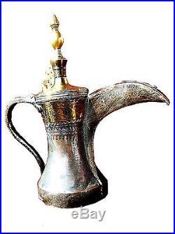 Islamic huge arabian fine Dallah Coffee Pot from Oman Antique