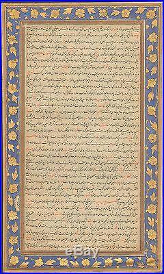 Jahangir Dictionary Mughal Manuscript Persian Calligraphy Indian Painting 17th