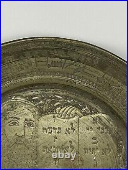 Judaica Antique Persian Copper Plate Jewish Moses And The Ten Commandments