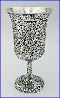 KASHMIR INDIAN ANTIQUE SILVER CUP / GOBLET 19TH CENTURY Islamic Art
