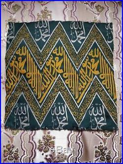 Kiswa from prophet Muhammad Old Grave cover in medina