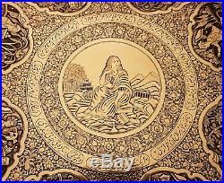 LARGE 19th C ANTIQUE ISLAMIC PERSIAN QAJAR ARMENIAN BRASS TRAY RUINS OF ANI
