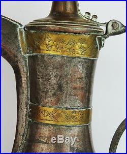 LARGE ISLAMIC ARABIC Antique COPPER & BRASS COFFEE POT / DALLAH 14.7 INCH