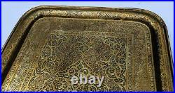 LARGE QAJAR PERSIAN ANTIQUE BRASS TRAY c1900 Islamic Art 20 INCHES