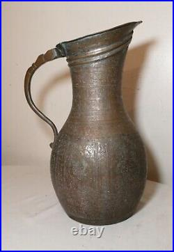 LARGE antique hand made hammered copper brass Middle Eastern water pitcher pot