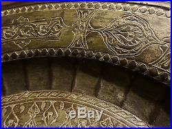 Large Antique Engraved Qajar Persian Tinned Bronze Copper Charger Signed