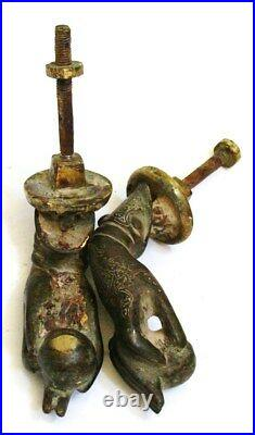 Large Antique Islamic Brass pair of Door knocker