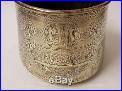 Large Antique Islamic Cairoware Damascus Mamluk Ottoman Hand Chased Brass Bowl