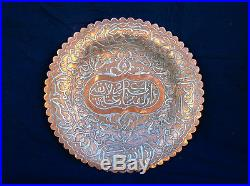 Large Antique-IslamicMameluke-Engraved Cairoware Silver Inlaid Copper Tray