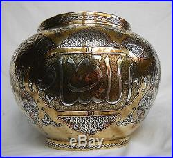 Large Antique Middle Eastern Brass Pot with Silver & Copper Inlay c1860s Dated