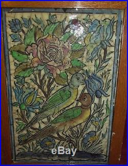 Large Antique Middle Eastern Persian Tile with Doves