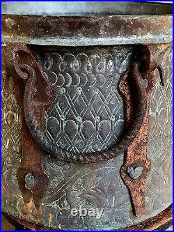 Large Antique Persian Islamic Arab Engraved Copper Pot Cauldron Middle Eastern