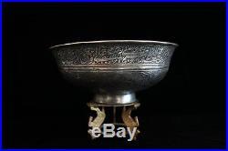 Large Antique Persian Large Copper Bowl, 17th C