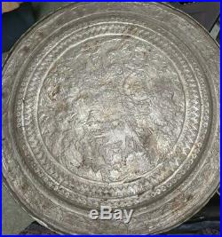 Large Antique Persian Round Tray Hammered Copper Handcrafted Birds Deer OLD 23