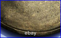 Large Cairoware Islamic Princley Figures Brass Tray 19th Century 26.4