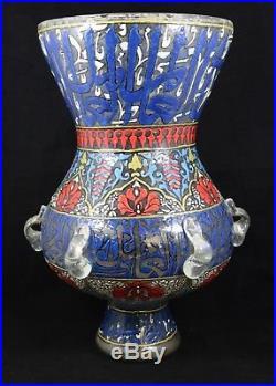 Large Fine Antique Islamic Enamelled Glass Mosque Lamp