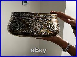 Large Fine Islamic Bowl Silver Inlay Mamluk Cairoware Arabic Kufic Script 26cm