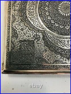 Large Finely Detailed Antique Islamic Qajar Persian solid silver desktop box